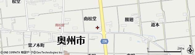 岩手県奥州市水沢佐倉河(南松堂)周辺の地図