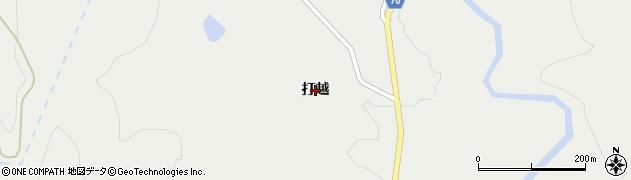 秋田県由利本荘市鳥海町下直根(打越)周辺の地図