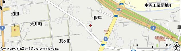 岩手県奥州市水沢佐倉河(根岸)周辺の地図