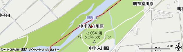 岩手県奥州市水沢佐倉河(中半入向川原)周辺の地図