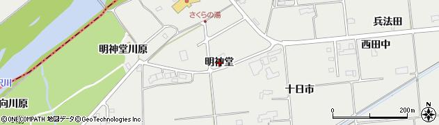 岩手県奥州市水沢佐倉河(明神堂)周辺の地図