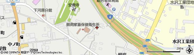 岩手県奥州市水沢佐倉河(東舘)周辺の地図