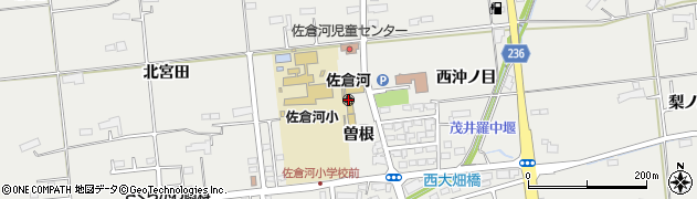 岩手県奥州市水沢佐倉河(曽根)周辺の地図