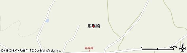 岩手県奥州市江刺伊手(馬場崎)周辺の地図