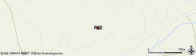 岩手県奥州市江刺伊手(角屋)周辺の地図