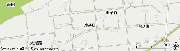 岩手県奥州市水沢佐倉河(水ノ口)周辺の地図