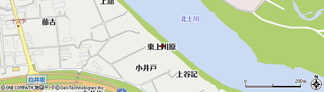 岩手県奥州市水沢佐倉河(東上川原)周辺の地図