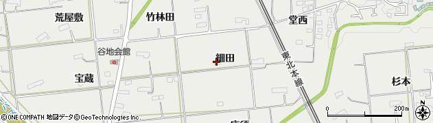 岩手県奥州市水沢佐倉河(細田)周辺の地図