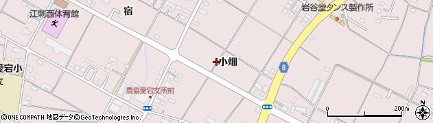 岩手県奥州市江刺愛宕(小畑)周辺の地図
