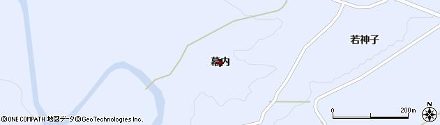 岩手県奥州市江刺藤里(幕内)周辺の地図