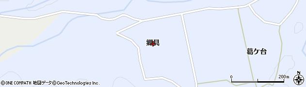 秋田県由利本荘市鳥海町上川内(郷具)周辺の地図