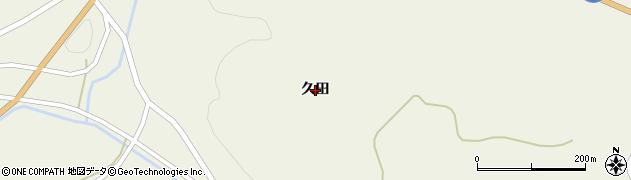 岩手県奥州市江刺伊手(久田)周辺の地図