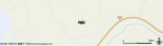 岩手県奥州市江刺伊手(桝和)周辺の地図