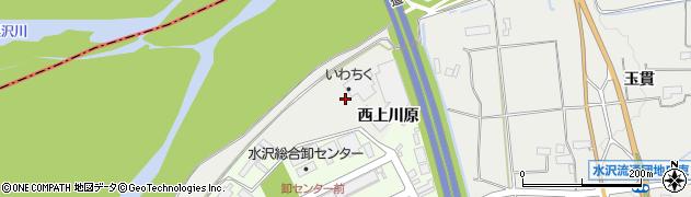 岩手県奥州市水沢佐倉河(西上川原)周辺の地図