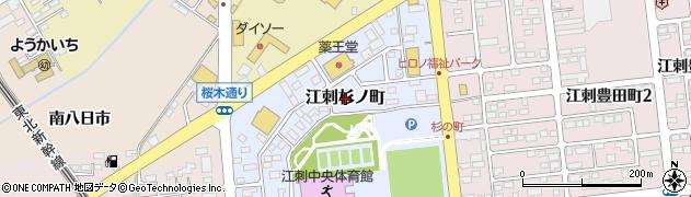 岩手県奥州市江刺杉ノ町周辺の地図