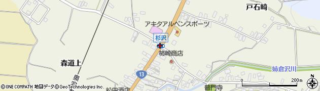 杉沢周辺の地図