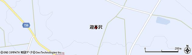 岩手県奥州市江刺藤里(迎井沢)周辺の地図