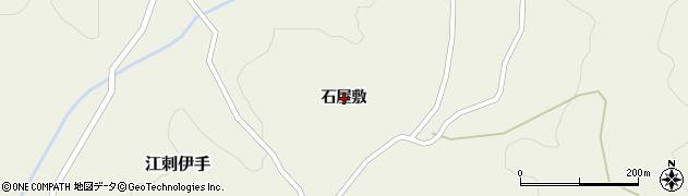 岩手県奥州市江刺伊手(石屋敷)周辺の地図