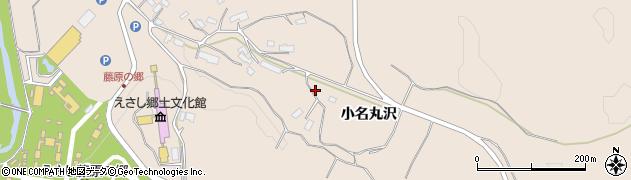 岩手県奥州市江刺岩谷堂(小名丸沢)周辺の地図