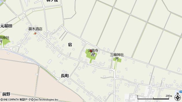 秋田県雄勝郡羽後町杉宮 郵便番号 〒012-1126:マピオン郵便番号