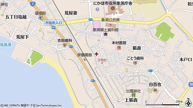 〒018-0101 秋田県にかほ市象潟町浜山の地図