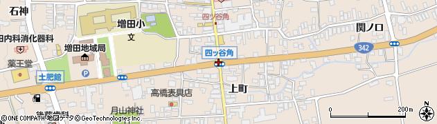 四ッ谷角周辺の地図