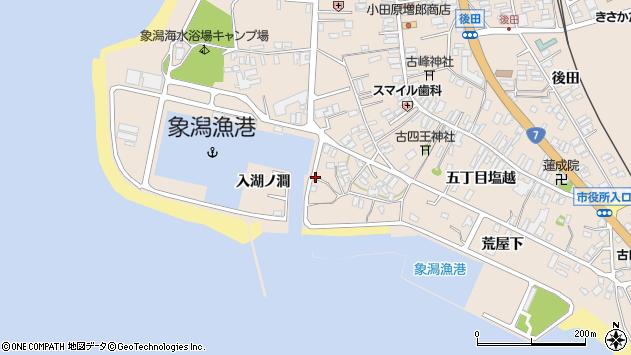 〒018-0108 秋田県にかほ市象潟町入湖の澗の地図