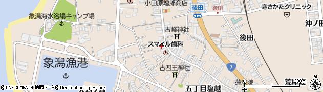 秋田県にかほ市象潟町四丁目塩越286周辺の地図