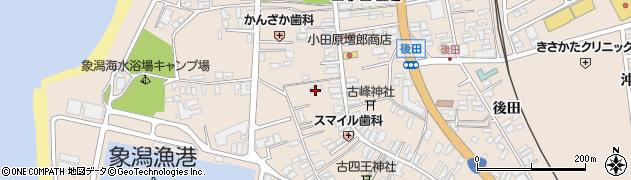 秋田県にかほ市象潟町四丁目塩越266周辺の地図