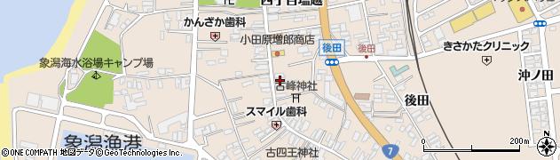 秋田県にかほ市象潟町四丁目塩越17周辺の地図
