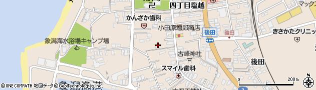 秋田県にかほ市象潟町四丁目塩越258周辺の地図