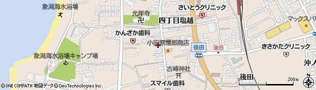 秋田県にかほ市象潟町四丁目塩越246周辺の地図