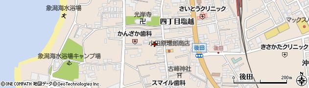秋田県にかほ市象潟町四丁目塩越245周辺の地図