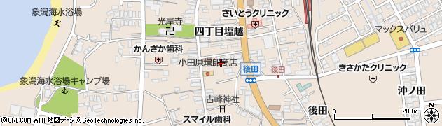 秋田県にかほ市象潟町四丁目塩越64周辺の地図