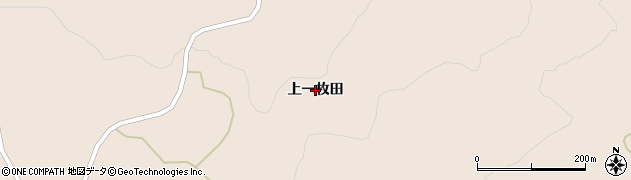 秋田県由利本荘市矢島町荒沢(上一枚田)周辺の地図