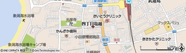 秋田県にかほ市象潟町四丁目塩越102周辺の地図