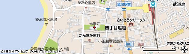 光岸寺周辺の地図