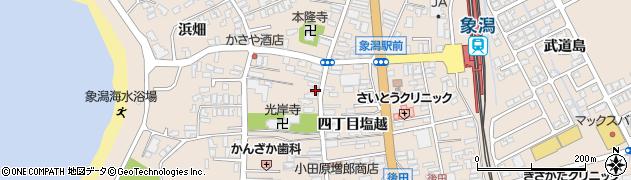 秋田県にかほ市象潟町四丁目塩越215周辺の地図