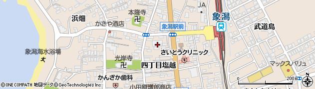 秋田県にかほ市象潟町四丁目塩越149周辺の地図