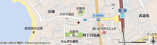 秋田県にかほ市象潟町四丁目塩越210周辺の地図