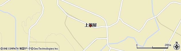 秋田県由利本荘市鳥海町下川内(上興屋)周辺の地図