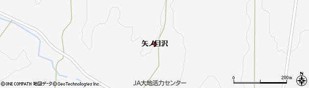 岩手県奥州市江刺玉里(矢ノ目沢)周辺の地図