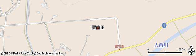 岩手県奥州市江刺岩谷堂(雲南田)周辺の地図
