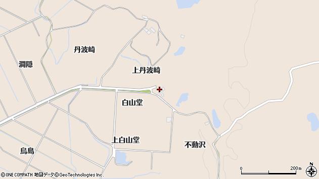 〒018-0181 秋田県にかほ市象潟町白山堂の地図