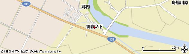 秋田県由利本荘市矢島町坂之下(御嶽ノ下)周辺の地図