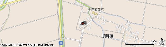 秋田県由利本荘市矢島町元町(田屋)周辺の地図