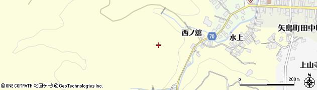 秋田県由利本荘市矢島町城内(西ノ舘)周辺の地図