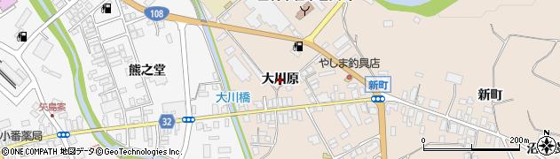 秋田県由利本荘市矢島町元町(大川原)周辺の地図