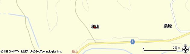 岩手県奥州市江刺米里(和山)周辺の地図