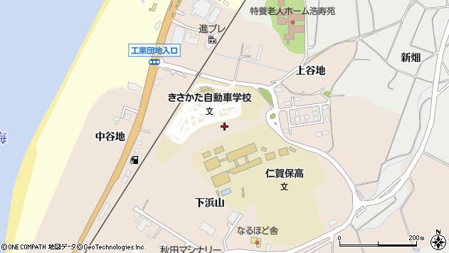 〒018-0148 秋田県にかほ市象潟町下浜山の地図